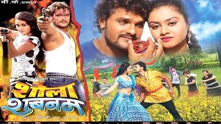 getlinkyoutube.com-शोला शबनम || Shola Shabnam || Khesari Lal Yadav || Bhojpuri Movie || Bhojpuri Full Movie 2015 HD