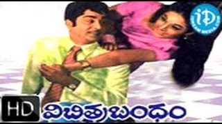 getlinkyoutube.com-Vichitra Bandham (1972) - HD Full Length Telugu Film - ANR - Vanisri - Anjali Devi - Gummadi
