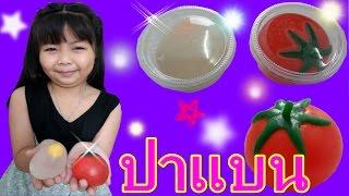 getlinkyoutube.com-รีวิว ปาแบน พี่ฟิล์ม น้องฟิล์ว Happy Channel