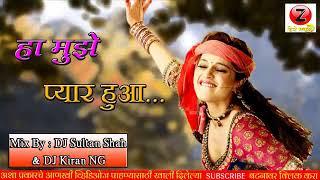 Mujhe Pyar Hua   DJ Sultan Shah & DJ Kiran NG   2018   Hindi Dj Mix Song   YouTube