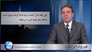 getlinkyoutube.com-تلویزیون ایران فردا - ذره بین با حسن داعی