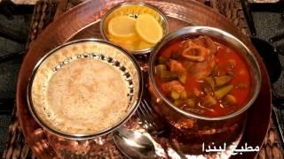 getlinkyoutube.com-مرقة الباميا العراقيه والرز العنبر Okra  stew with rice