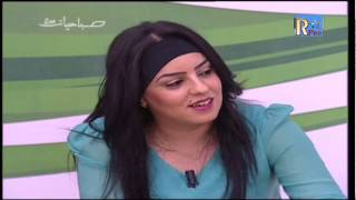 getlinkyoutube.com-Nadia Laaroussi - Sabahyat 2M | نادية العروسي - برنامج صباحيات دوزيم