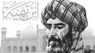 getlinkyoutube.com-خــالد الراشد - قصة الحياه الي الموت لشيخ الاسلام -احمد ابن تيميه