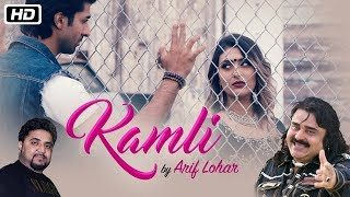 Kamli | Official Full Video | Arif Lohar | Prince Ghuman | Pamma Ghudani