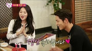 getlinkyoutube.com-【TVPP】Yura(Girl's Day) - Where Are We Going?, 유라(걸스데이) - 유라를 위한 날! 우리 어디가? @ We Got Married
