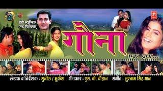 getlinkyoutube.com-GAUNA- EK PRATHA  - Full Bhojpuri Movie