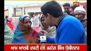 Mixed response to CM Badal's election campaign in Lambi