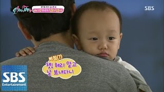 getlinkyoutube.com-김소현, 주안이 질투에 진땀 @오! 마이 베이비 30회