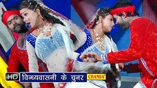 getlinkyoutube.com-Vindhvashni Ke Chunari || विंध्यवासनी के चुनरी || Bhojpuri Devi Geet