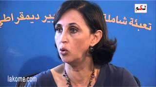 getlinkyoutube.com-نبيلة منيب: إذا كان الملك لا يعلم فمن يحكم المغرب