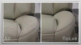 getlinkyoutube.com-Востановление кожаных сидений