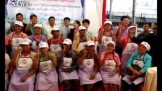 getlinkyoutube.com-หนองคาย - รณรงค์การจัดระเบียบตลาดสดเทศบาลเมืองท่าบ่อ(ต้นแบบพัฒนา)