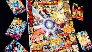getlinkyoutube.com-【神本】ドラゴンボールヒーローズ5周年記念ファンブック「同梱カードレビュー!」