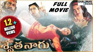 Swetha Naagu Telugu Full Length Movie || Soundarya, Abbas