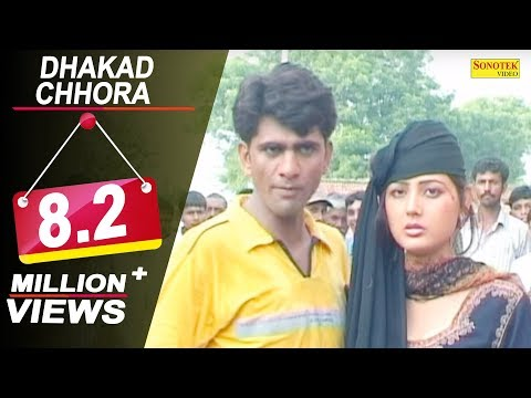 Dhakad Chhora Full Movie HD Part-8