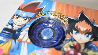 getlinkyoutube.com-Beyblade Metal Fight 4D X Zero G Ultimate Tournament Unboxing & Review! - Nintendo 3DS