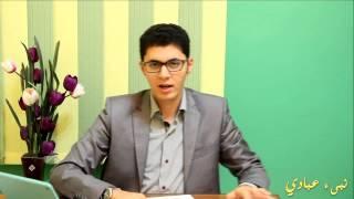 getlinkyoutube.com-برنامج نبئ عبادي 11 / الأوزار السبب في آلأم الظهر