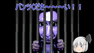 getlinkyoutube.com-【ゆっくり実況】妖夢と2人で青鬼のいる館へpart1