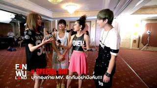 getlinkyoutube.com-[Special Day] Behind MV รักกันอย่าบังคับ - All Kamikaze [part 8/8]
