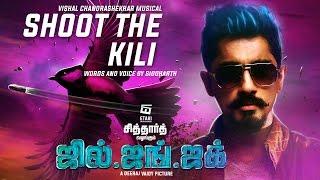 getlinkyoutube.com-Shoot The Kili Official Song Lyric Video | Jil Jung Juk | Siddharth | Vishal Chandrashekhar
