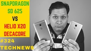 getlinkyoutube.com-#324 Jio HNYO Free, Redmi Note 4, Note 3 Nougat, iPhone X, iPhone 8, LG G6, Samsung 7.0 Plan