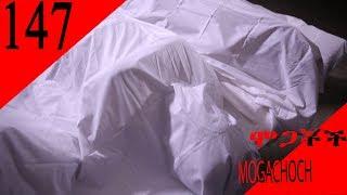 Mogachoch EBS Latest Series Drama - S06E147 - Part 147
