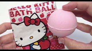 getlinkyoutube.com-ของเล่นญี่ปุ่น ลูกบอลวิเศษ Hello kitty คิตตี้ [กินไม่ได้]