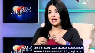 getlinkyoutube.com-د.سمر العمريطي_علاج القولون 1