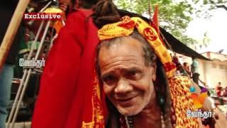 Moondravathu Kan | [Epi - 391]