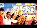 Nonstop Jain Songs | Rajiv Vijayvargiya  & Vipin Porwal | Live