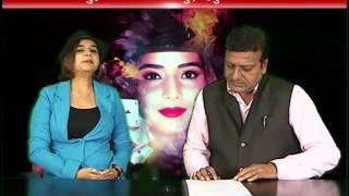 getlinkyoutube.com-An interview with Jadugar Suhani Shah by Vijay Dubey