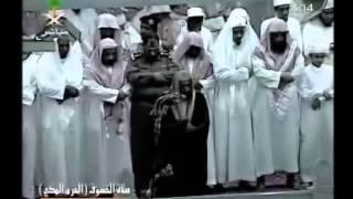 getlinkyoutube.com-صلاة الخسوف للشيخ صالح آل طالب  14 / 2 / 1428 هـ