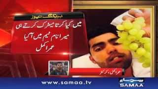 getlinkyoutube.com-Umar Akmal ki kharaab wicket pe shaandar batting - News Package - 12 Nov 2015