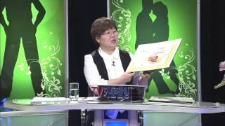 getlinkyoutube.com-TV카운셀링 남과여 (애정운 궁합) 42화. 관계 시 여자 사정