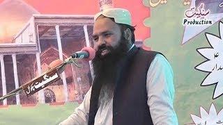 getlinkyoutube.com-Maulana Qari Sakhawat Hussain of Sialkot | Said Hussain, Dina, Jhelum | 23/03/2014