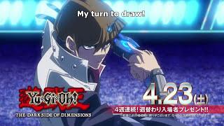 getlinkyoutube.com-Yu-Gi-Oh! The Dark Side of Dimensions TRAILER #5 - SUB English