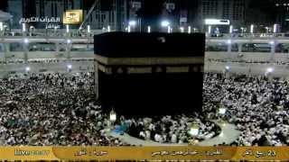 getlinkyoutube.com-سورة النور An-Nur - عبد الرحمن العوسي Al-Haramien HD