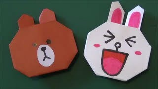 "LINEの人気キャラ「ブラウン」折り紙Popular character ""Brown"" origami of LINE"