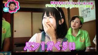 getlinkyoutube.com-【おごせ綾・しばたアスパラみどりカレー5kg超を完食!!@ ほうせい丸】