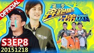 [ENG SUB] Running Man S3EP8 Ft. Sun Li 20151218【ZhejiangTV HD1080P】