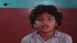 Love Maadi Nodu Kannada Full HD Movie    Master Manjunath, Kashinath, Srilatha
