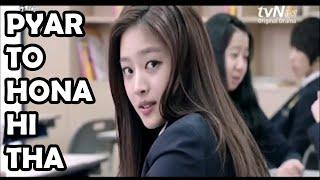 PYAR TOH HONA HI THA song || Video Cover || Korean Mix