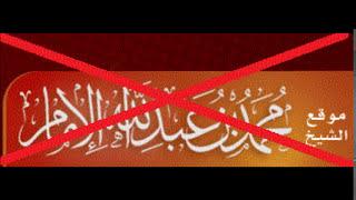 getlinkyoutube.com-وثيقة محمد الإمام مع الحوثيين وثيقة طاغوتية كفرية !! الشيخ عبدالله البخاري