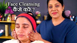Beauty Tips in Hindi - Face Clean Up Beauty Tips in Hindi - फेस क्लीन करने के टिप्स हिंदी में