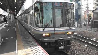 getlinkyoutube.com-人か物が挟まってドアが閉まらない? 快速姫路行 高槻を少し遅れて発車