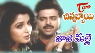 getlinkyoutube.com-Chinnabbayi Songs - Jaji Malli - Ramya Krishna - Venkatesh - Ravali