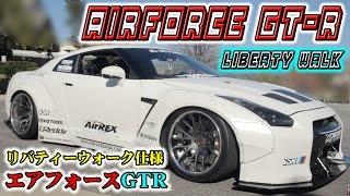 getlinkyoutube.com-GTR試乗インプレッション リバティーウォーク仕様エアフォース Airforce GT-R Liberty Walk LB Test Drive