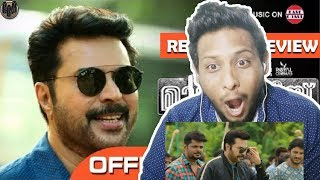 Masterpiece Official Trailer I NorthIndian Reaction Review I Mammootty,Mukesh,Unni Mukundan