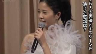 getlinkyoutube.com-吉高由里子が男優5人とキス!いろいろな恋愛を重ねて来た唇を総なめ